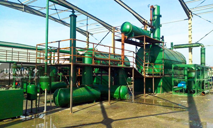 paper mill plastic to oil plant.jpg